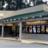 Park Plaza Cinemas