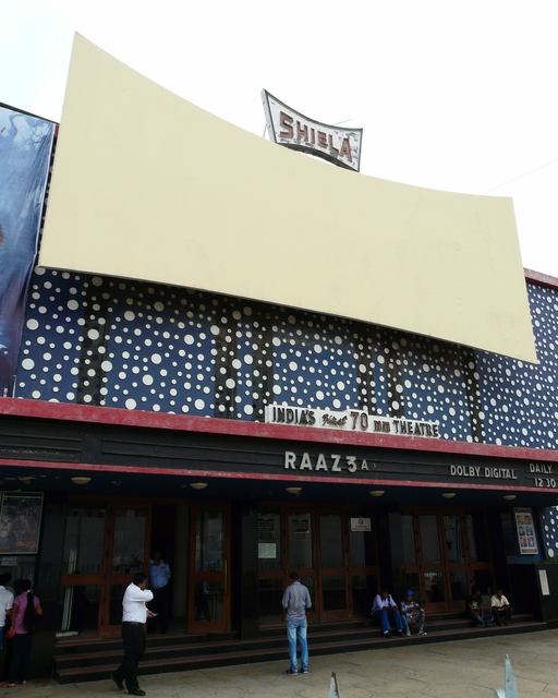 Shiela Cinema