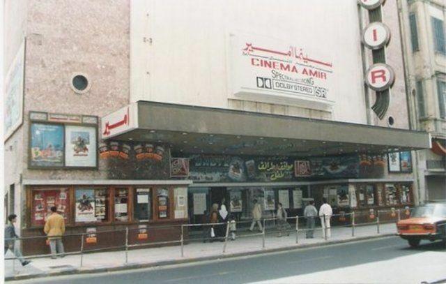 Amir Cinema