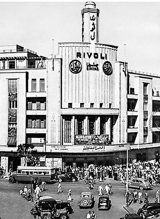 Rivoli Cinema