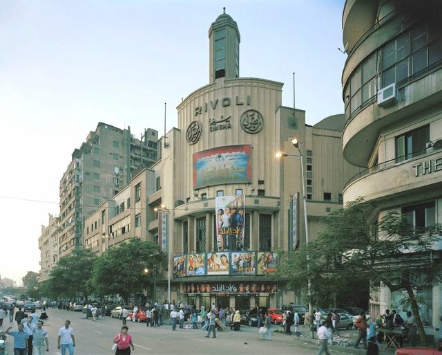 Rivoli Cinema