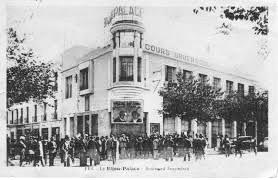 Cinema Bijou