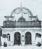 Kenning Hall Cinema
