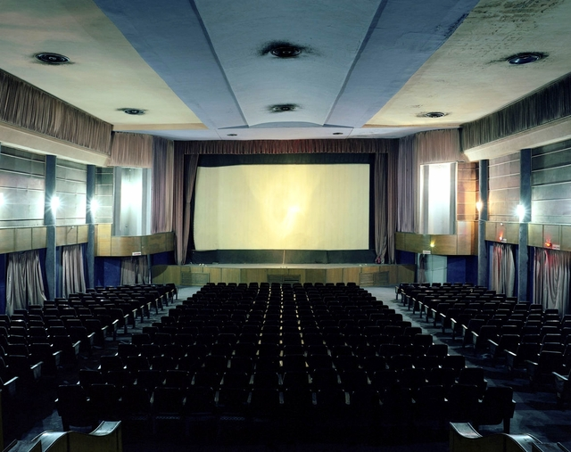 Ferial Cinema