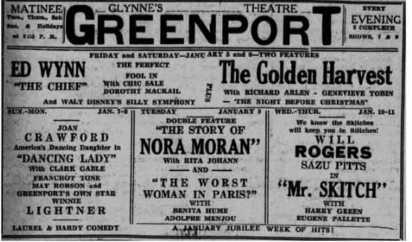 Glynne's Greenport Theatre