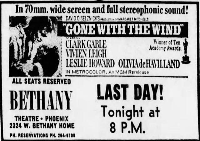 Bethany Theatre