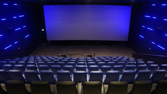 Vox City Centre Cinemas