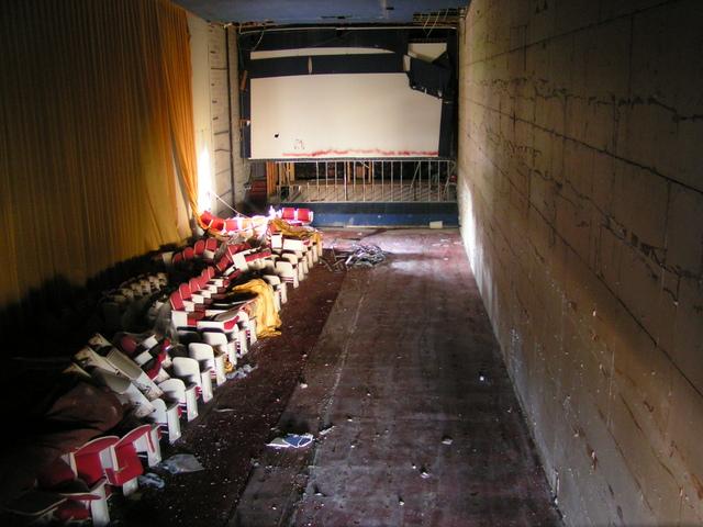 2004, Auditorium #1
