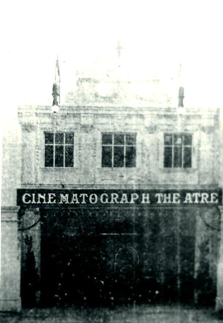 Rialto Cinema