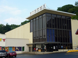 Central Plaza Cinema