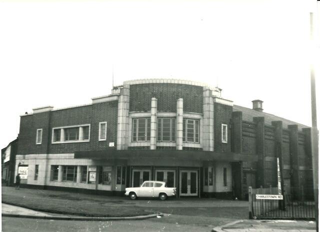 Fourways Cinema