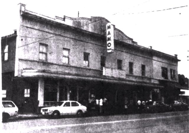Mamo Theatre