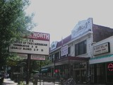Village North Theatre