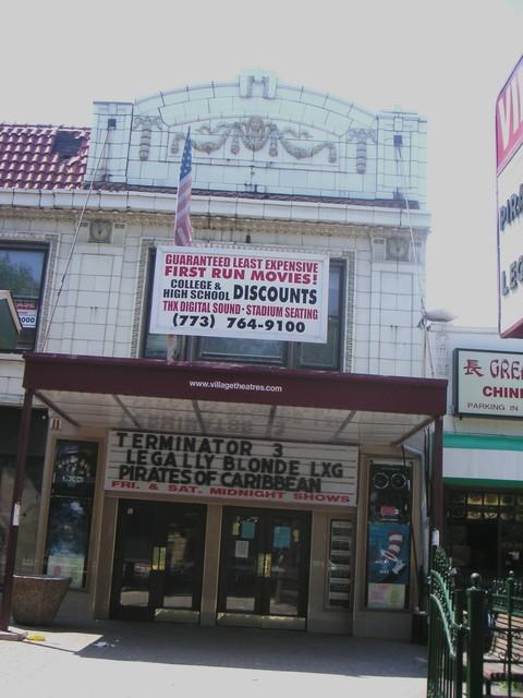 Village North Theatre