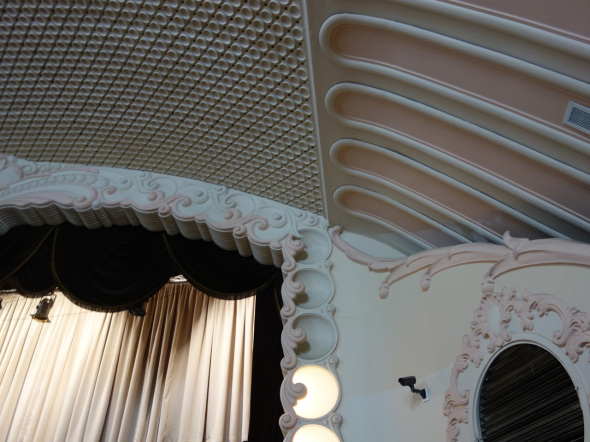 Crest Theatre 157 Blaxcell Street, Granville - NSW Australia - Proscenium & surrounds.