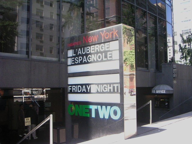 New York 1 & 2 Theatre