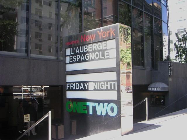 New York 1 & 2 Theatre