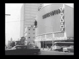 In the days of Cinerama in Havana Cuba