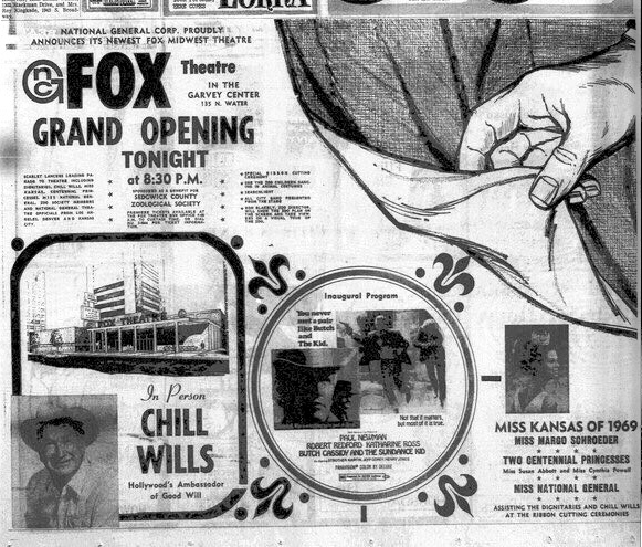 Fox Garvey Theatre