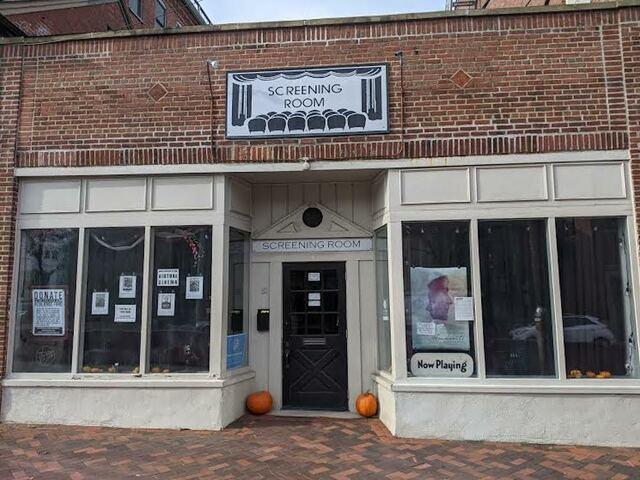 Newburyport Screening Room