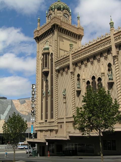 Forum 1 & 2 Theatres