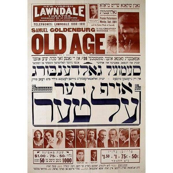 1931 poster courtesy Noach Hoffman.
