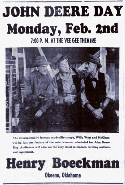Vee-Gee Theatre
