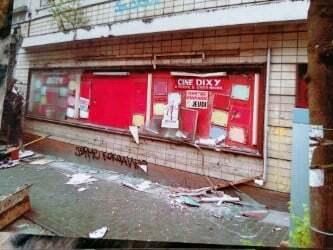 Dixy Cinema