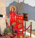 Chinese Figure 2