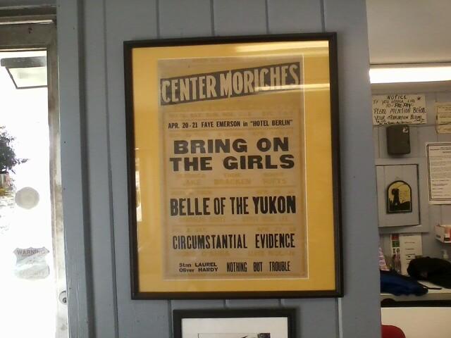 Center Moriches Theatre