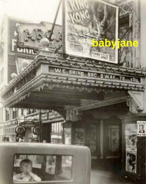 Arcade - New York, NY
