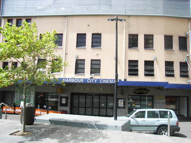 Harbour City Cinema