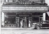 Downtown Cinema