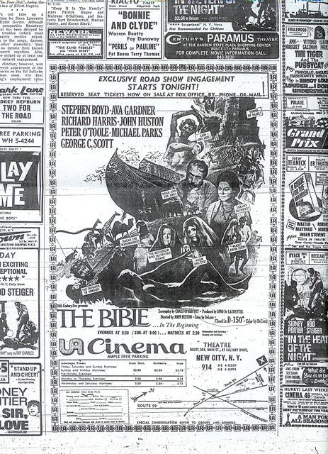 Cinema 304