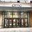 AMC South Bay Center 12