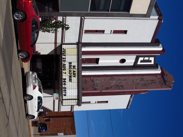 Runyon Theater