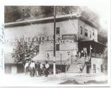 Omar Theatre