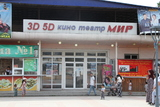"[""Barpy Cinema, Jalal-Abad""]"