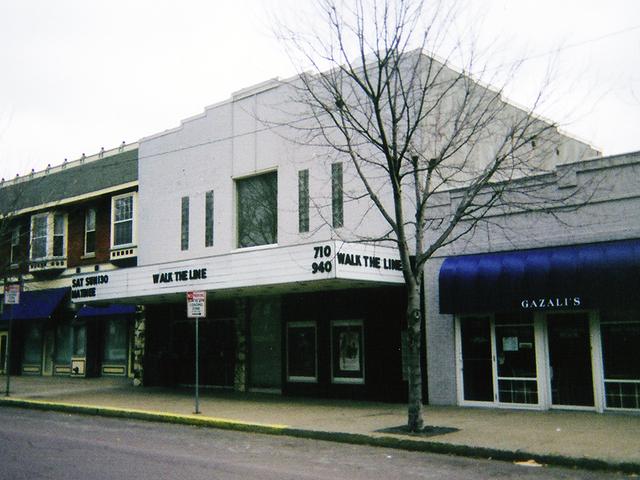 Varsity Theatre, Des Moines, IA