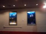 Atlantic Theatre