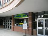 Midtown Art Cinema