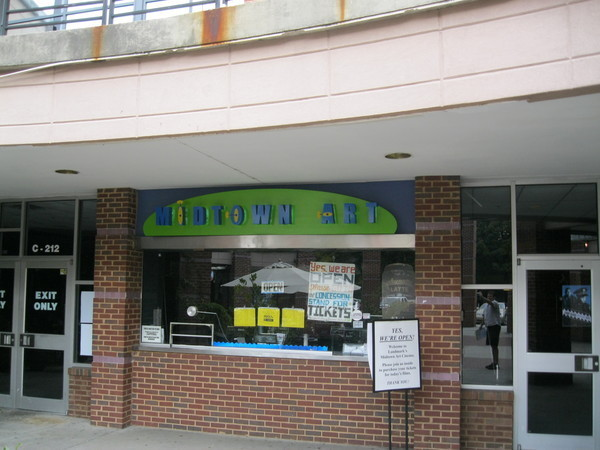 Midtown Art Cinema