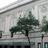 Orpheum Theatre, New Orleans, LA