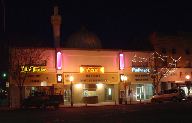 Fox Cinema Center