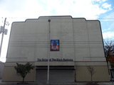 Gordon Theatre