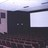 Auditorium 5 screen