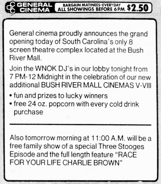 Bush River Cinema 8