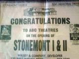 Stonemont Theatre