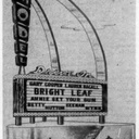 Canal Drive-In