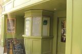 """[""""Original box office of the Majestic Theatre in 2008.""""]"""